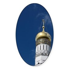 Russia, Moscow, The Kremlin. Ivan t Decal