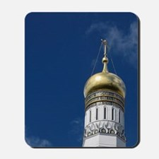 Russia, Moscow, The Kremlin. Ivan the Gr Mousepad