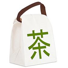 2000x2000greenteagreentea2clear Canvas Lunch Bag
