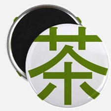 2000x2000greenteagreentea2clear Magnet