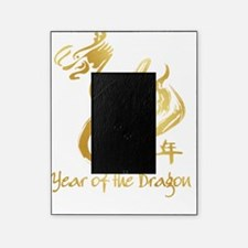 Gold Dragon New Year Picture Frame