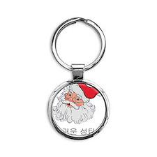 Korean Santa Claus Round Keychain