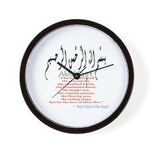 Ahlul Bayt Wall Clock