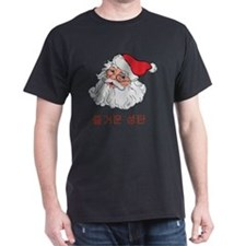Korean Santa Claus T-Shirt