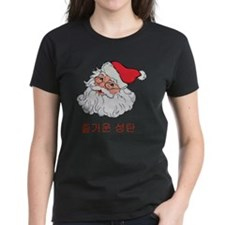 Korean Santa Claus Tee