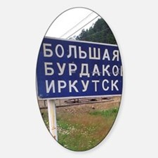 Road sign in Lake Baikal Siberia ne Sticker (Oval)