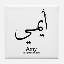 Amy Arabic Calligraphy Tile Coaster
