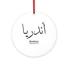 Andrea Arabic Ornament (Round)