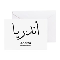 Andrea Arabic Greeting Cards (Pk of 10)