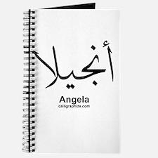 Angela Arabic Journal