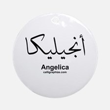 Angelica Arabic Ornament (Round)