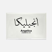 Angelica Arabic Rectangle Magnet