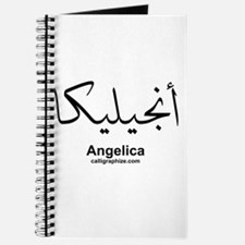 Angelica Arabic Journal