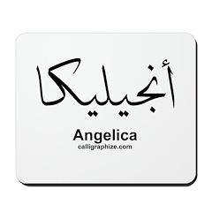 Angelica Arabic Mousepad