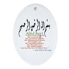 Love of Ahlul Bayt Oval Ornament
