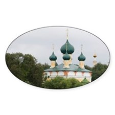 Golden Ring city of Uglich on the V Decal
