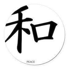 Kanji Peace Black Round Car Magnet