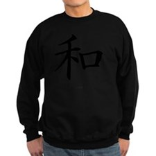 Kanji Peace Black Sweatshirt