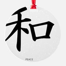 Kanji Peace Black Ornament