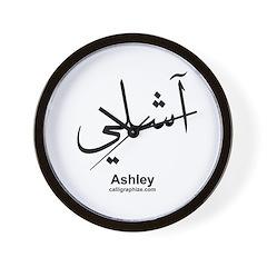 Ashley Arabic Calligraphy Wall Clock