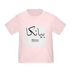 Bianca Arabic Calligraphy T
