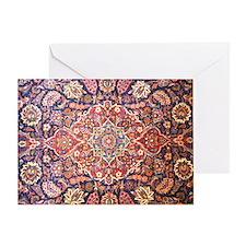 persian carpet 1 Greeting Card