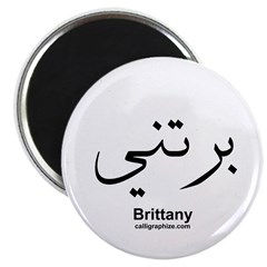 Brittany Arabic Magnet