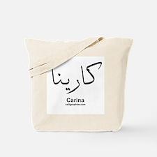 Carina Arabic Tote Bag