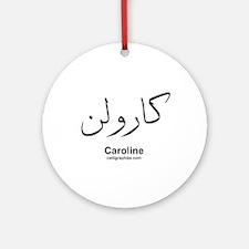Caroline Arabic Ornament (Round)