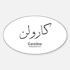Caroline Arabic Oval Decal