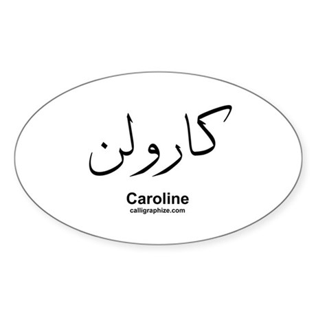 Caroline Arabic Oval Sticker
