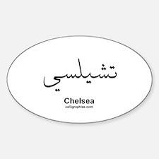 Chelsea Arabic Oval Decal