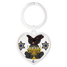 34325 Heart Keychain