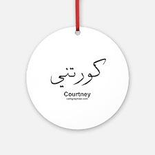 Courtney Arabic Ornament (Round)