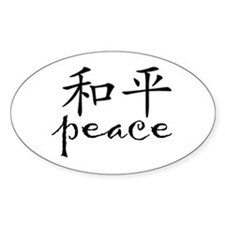 PEACE T-SHIRT CHINESE SYMLOBS Oval Decal
