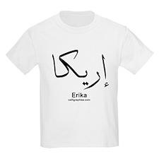 Erika Arabic Calligraphy Kids T-Shirt