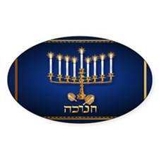 Wall Peel Golden Hanukkah Decal