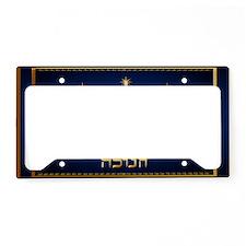 Wall Peel Golden Hanukkah License Plate Holder