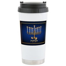 Wall Peel Golden Hanukkah Travel Mug
