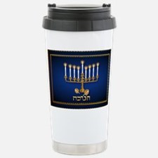 Wall Peel Golden Hanukkah Travel Mug