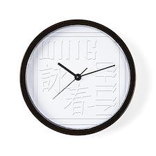 20111104b Wall Clock