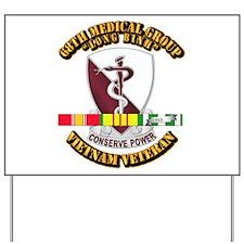 68th Medical Group w SVC Ribbon Yard Sign