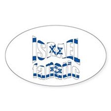 flags Israel Oval Decal