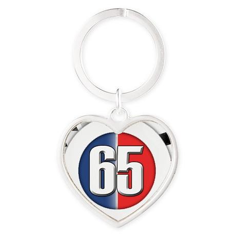 roundlogo65 Heart Keychain