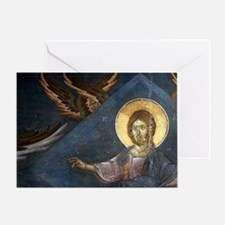 Holy Gracanica Monastery, Church of  Greeting Card