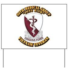 Army - 68th Medical Group Yard Sign