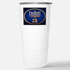 Wall Peel Golden Hanukkah Oval Travel Mug