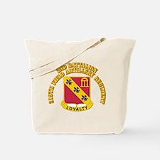 DUI - 2nd Battalion, 319th Field Artillery Regimen