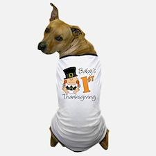 Babys First Thanksgiving Dog T-Shirt