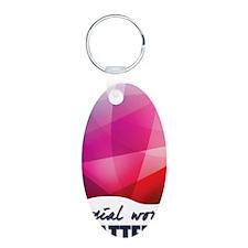 SWM-Logo16x20 Keychains